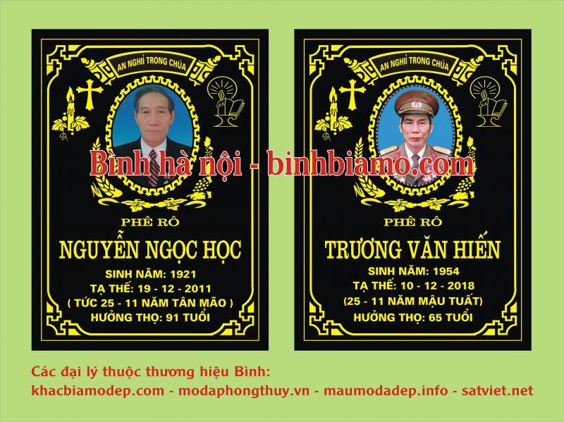 Bình bia mộlà thương hiệu số 1 Hà Nội về khắc và làm bia đá